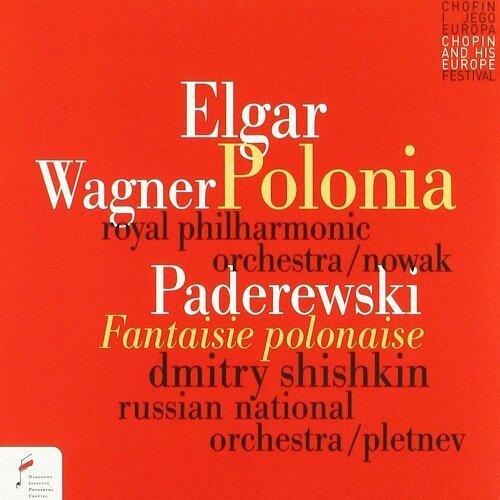[수입] 바그너: 폴로니아 서곡 / 엘가: 교향적 프렐류드 폴로니아 / 파데레프스키: 환상 폴로네즈 op.19