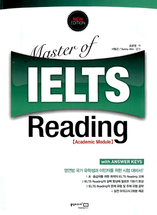 Master of IELTS Reading : Academic Module