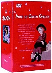 빨강머리 앤 Vol.1-12 전편세트 (12Disc, 더블케이스)