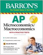 AP Microeconomics/Macroeconomics with 4 Practice Tests (Paperback, 7)