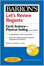 Let's Review Regents: Earth Science--Physical Setting Revised Edition (Paperback)