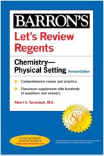 Let's Review Regents: Chemistry--Physical Setting Revised Edition (Paperback)
