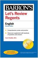 Let's Review Regents: English Revised Edition (Paperback)