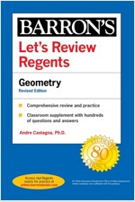 Let's Review Regents: Geometry Revised Edition (Paperback)