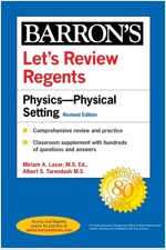 Let's Review Regents: Physics--The Physical Setting Revised Edition (Paperback)