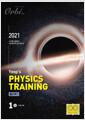 2021 Yeops Physics Training 물리학 1