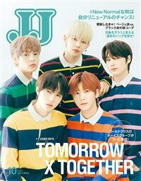 JJ(ジェイジェイ) 2020年 10 月號 [雜誌]