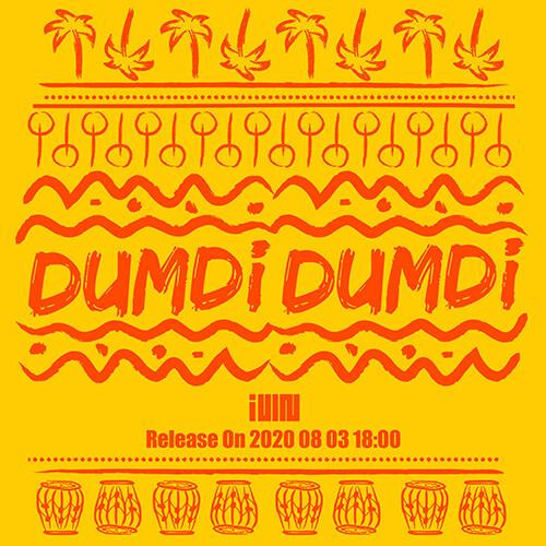 (여자)아이들 - 싱글앨범 덤디덤디 (DUMDi DUMDi) [Day Ver.]