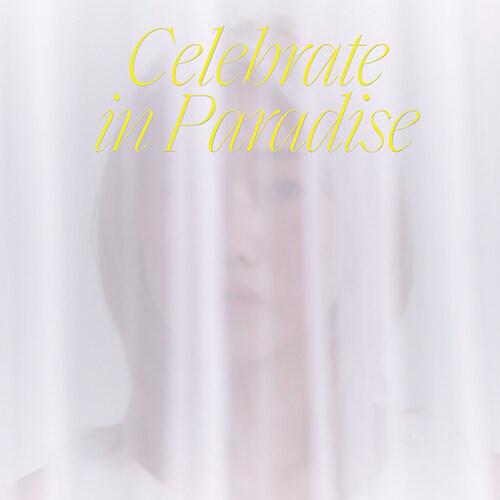 허소영 - EP앨범 Celebrate in Paradise