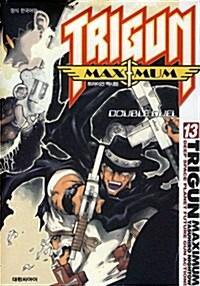 트라이건 맥시멈 Trigun Maximum 13
