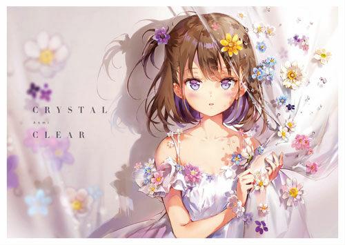 Crystal Clear 특별판 (극세사 풀 일러스트 빅타월 (125x70cm) + 일러스트 클리어 파일 (A4) 포함)