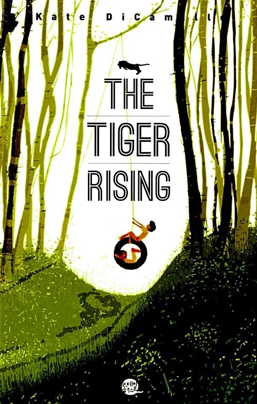 The Tiger Rising 타이거 라이징 (영어원서 + 워크북 + MP3 CD 1장)