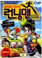 [중고] SBS 런닝맨 : 납치된 아이돌을 구하라!