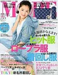 MORE (モア) 2013年 06月號 [雜誌] (月刊, 雜誌)