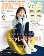 mini(ミニ) 2020年 10月號 [雜誌]