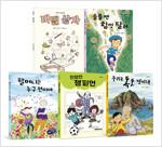 초등 새 학기 2~3학년 필독서 세트 - 전5권