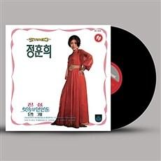 정훈희 - 진실/안개 [180g LP][재발매]