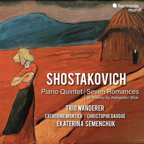 [수입] 쇼스타코비치: 피아노 오중주 Op.57 & 알렉산드르 블록의 시에 의한 7개의 로망스 Op.127