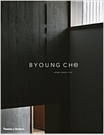 Byoung Cho (Hardcover)