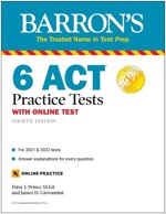 6 ACT Practice Tests with Online Test (Paperback, 4)