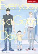 [고화질] [시트러스] 에브리데이 이즈 어 굿데이 (Every day is a Good day) (체험판)