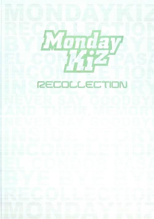 먼데이 키즈 (Monday Kiz) - Recollection [4CD + 1DVD + 화보집]