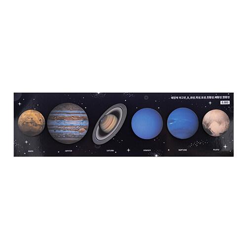 태양계 마그넷