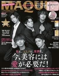 MAQUIA(マキア) 2020年 11 月號 [雜誌]