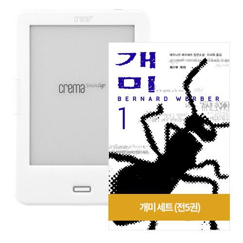 [세트] 알라딘 크레마 사운드업 + 개미 (전5권)