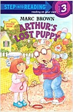 Arthur's Lost Puppy [With Stickers] (Paperback)