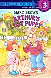 Arthurs Lost Puppy [With Stickers] (Paperback)