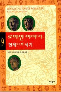 온라인 서점으로 이동 ISBN:8935652601