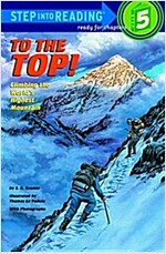 Step Into Reading- To The Top (Hardcover)