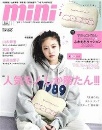mini(ミニ) 2020年 11月號 [雜誌]