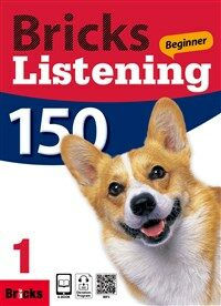 Bricks Listening Beginner 150 (1) (Student Book + Workbook + CD + E.CODE)