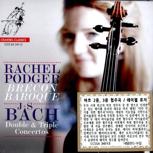 [수입] 바흐: 두 대, 세 대의 악기를 위한 협주곡집 (BWV 1043, 1044, 1060R, 1064R) [SACD Hybrid]