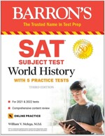 SAT Subject Test World History: With 5 Practice Tests (Paperback, 3)