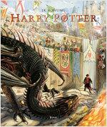해리 포터와 불의 잔 (일러스트 에디션)