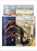[세트] 해리 포터와 마법사의 돌 + 비밀의 방 + 아즈카반의 죄수 + 해리 포터와 불의 잔 (일러스트 에디션) - 전4권