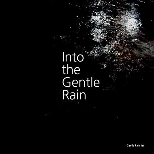 젠틀레인 - Into The Gentle Rain [180g Clear Blue Color LP]
