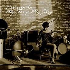 이은하 - My Song My Jazz [180g  Red Color LP]