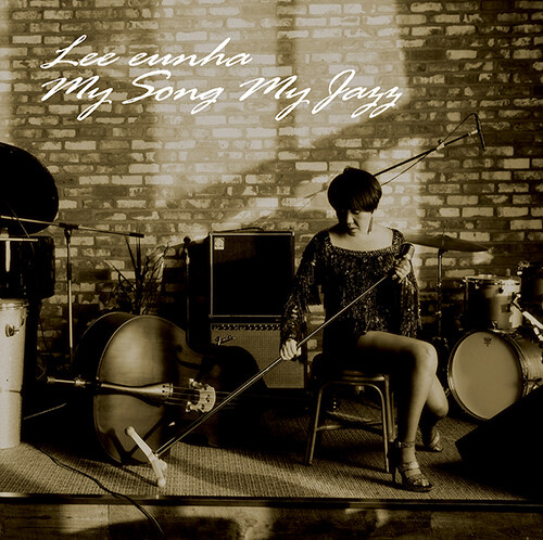 이은하 - My Song My Jazz [180g Clear Red Color LP]