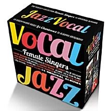 [수입] The Perfect Vocal Jazz Collection: Female Singers - 15 Original Albums [리마스터 16CD 한정판 박스세트]