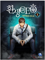[세트] 환생CEO (총6권/완결)