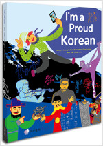 I'm a Proud Korean!