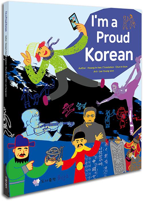 I'm a Proud Korean!