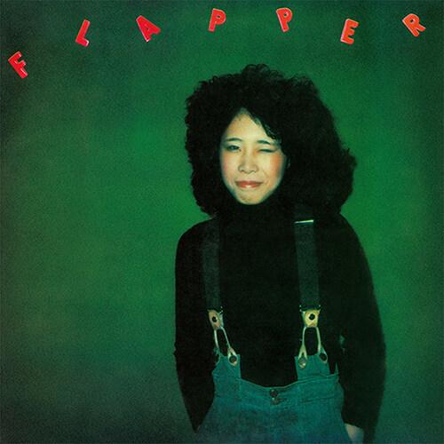 [수입] Yoshida Minako - Flapper [LP]
