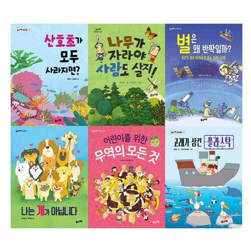 풀과바람 4학년 교양 교과서 세트 - 전6권
