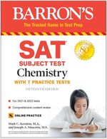 SAT Subject Test Chemistry: With 7 Practice Tests (Paperback, 15)