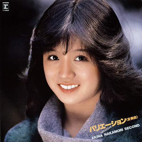 [수입] Nakamori Akina - Variation Akina Nakamori Second [180g LP]